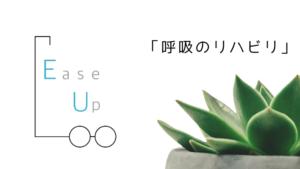 HIKIDASHIブログ表紙