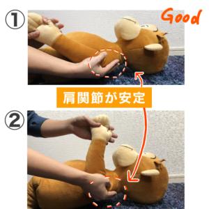 関節の正しい動かし方と悪い例